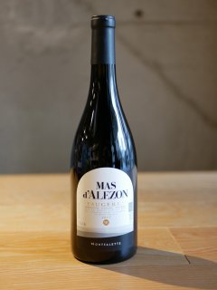クロ・マルグリット17' マールボロ ソーヴィニヨン・ブラン(Clos Marguerit 17'Marlborough  Sauvignon Blanc)