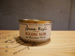 アンヌ ローズのブーダン ノワール(Anne Rozes Boudin Noir 200g)