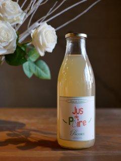 春庭農園の人参と林檎のジュース