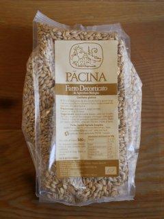 パーチナ /  ファッロ(エンマー小麦の玄麦)(Pacina /  Farro)