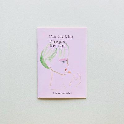 I'm in the Purple Dream<br>前田ひさえ hisae maeda