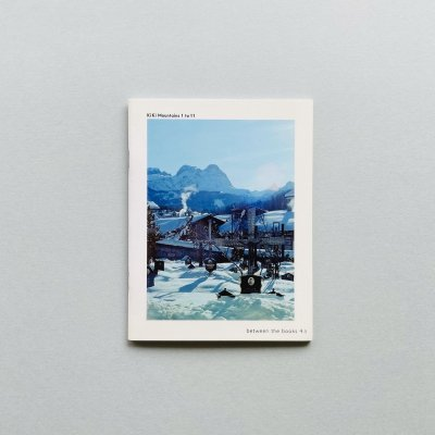 〈SIGNED〉KiKi Mountains 1 to 11<br>between the books 4.5