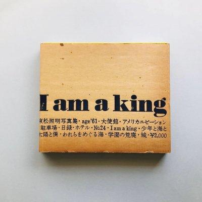 I am a king 東松照明<br>Shomei Tomatsu