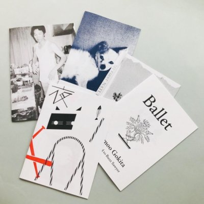 100 PAGES / 5 ZINES 2nd Edition<br>服部一成, ホンマタカシ, 五木田智央, <br>題府基之, 土川藍&小林亮平