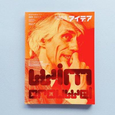 idea アイデア 323 2007年7月号<br>ウィム・クロウエルの実験<br>Wim Crouwel
