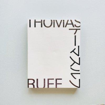 〈新品〉Thomas Ruff<br>トーマス・ルフ