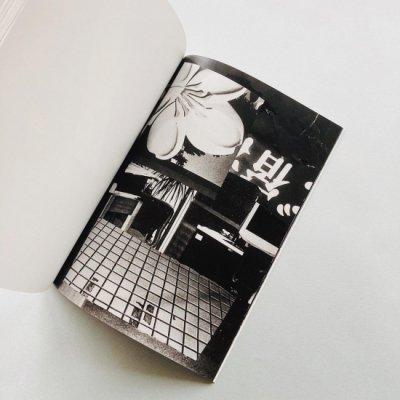 Shinjuku(collage)<br>吉田昌平, 森山大道<br>Shohei Yoshida, Daido Moriyama