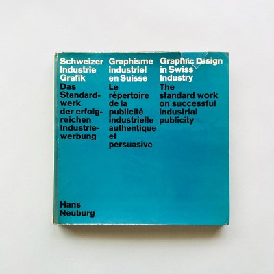 Graphic Design in Swiss Industry<br>Hans Neuburg<br>ハンス・ノイブルク