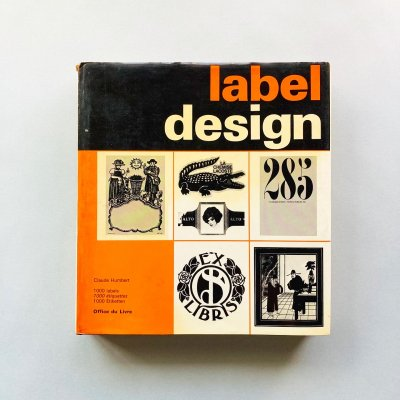 label design<br>Claude Humbert<br>クロード・ハンバート