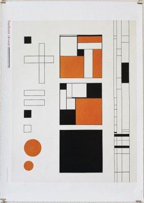 バウハウス ポスター<br>Bauhaus Dessau<br>Karl Peter Röhl