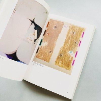 中西夏之展<br>広さと近さ 絵の姿形<br>NAKANISHI Natsuyuki