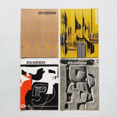 arts & architecture 1965年 4冊組<br>アーツ&アーキテクチュア