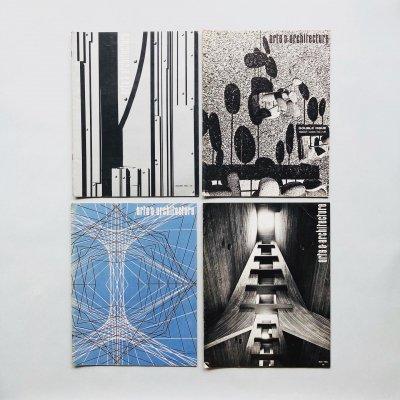 arts & architecture 1966年 8冊組<br>アーツ&アーキテクチュア
