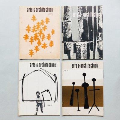 arts & architecture 1957年 12冊組<br>アーツ&アーキテクチュア