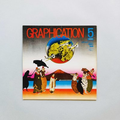 GRAPHICATION 1969年5月号<br>特集: 伝統<br>横尾忠則, 関根弘, 湯村輝彦