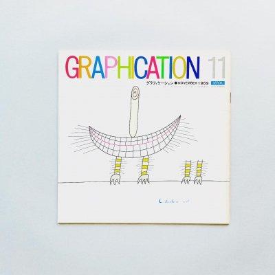 GRAPHICATION 1969年11月号<br>特集: 芸術と技術<br>岡本信治郎, 花田清輝, 槌谷治紀