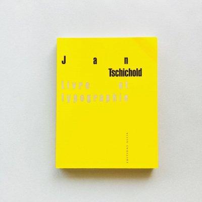 Livre et typographie<br>Jan Tschichold ヤン・チヒョルト
