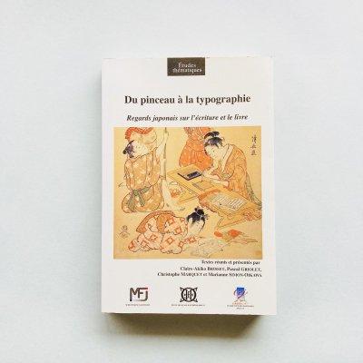 Du pinceau a la typographie :<br>Regards japonais sur<br>l'ecriture et le livre