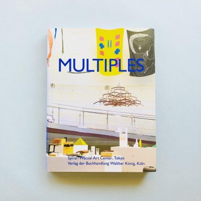 International Index of Multiples:<br>From Duchamp to the Present