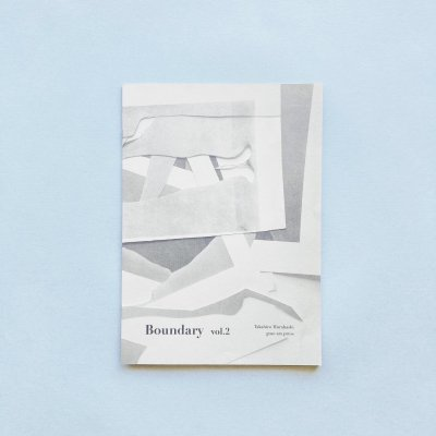 Boundary vol.2<br>村橋貴博 (guse ars)