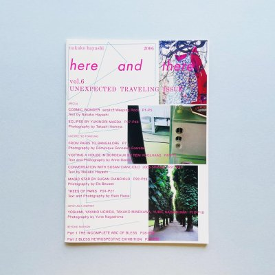 here and there vol.6<br>UNEXPECTED TRAVELING ISSUE
