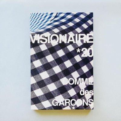 VISIONAIRE 20: Blue edition<br>COMME des GARCONS<br>コム・デ・ギャルソン