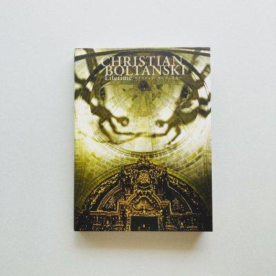 Lifetime<br>Christian Boltanski<br>クリスチャン・ボルタンスキー