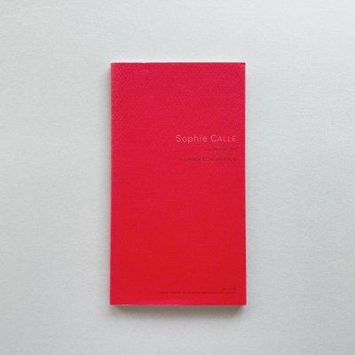 ソフィ・カル 歩行と芸術<br>Sophie CALLE La marche l'art