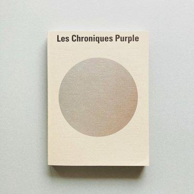 Les Chroniques Purple<br>エレン・フライス, ホンマタカシ,<br>オラ・リンダル
