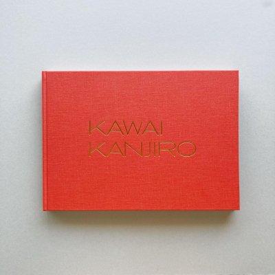 表現者 河井寛次郎展<br>Kanjiro Kawai