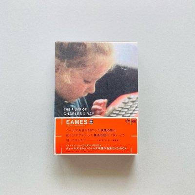 〈DVD-BOX〉THE FILMS OF<br>CHARLES&RAY EAMES<br>チャールズ&レイ・イームズ