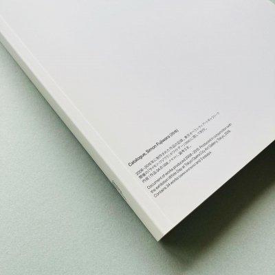 Catalogue, Simon Fujiwara<br>サイモン・フジワラ