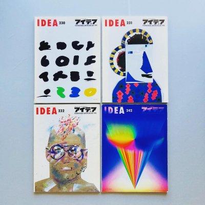 〈8set〉idea アイデア 1992-1996<br>バックナンバー8冊セット<br>田中一光, Ivan Chemayeff, Dick Bruna