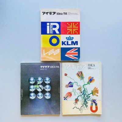〈6set〉idea アイデア 1972-1976<br>バックナンバー6冊セット<br>シーモア・クワスト, バーバラ・ネッシム