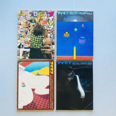 〈9set〉idea アイデア 1978-1980<br>バックナンバー9冊セット<br>永井一正, 山城隆一, ミルトン・グレイザー