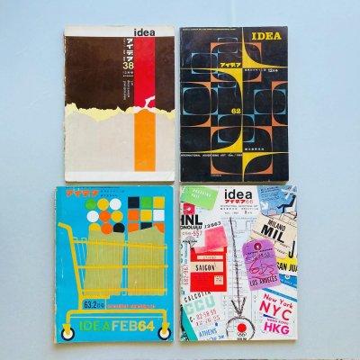 〈7set〉idea アイデア 1959-1968<br>バックナンバー7冊セット<br>大智浩, 増田正, ピーター・ブラティンガ