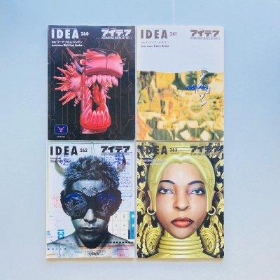 〈20set〉idea アイデア 1997-2001<br>バックナンバー20冊セット<br>仲條正義, 北川一成, タナカ ノリユキ