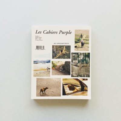 Les Cahiers Purple no.1 2010<br>エレン・フライス / Elein Fleiss