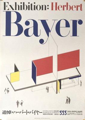 追悼ハーバート・バイヤー展<br>亀倉雄策 Yusaku Kamekura<br>Herbert Bayer