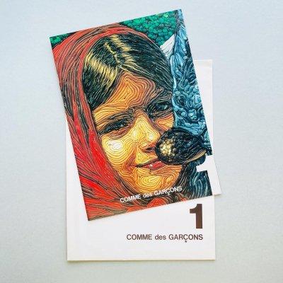 COMME des GARCONS×<br>MONDONGO<br>DM 2008 no.1