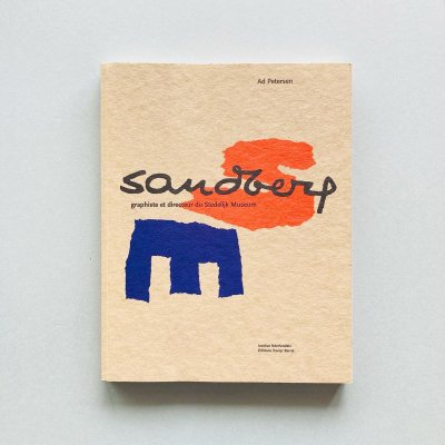 Sandberg: graphiste et directeur<br>du Stedelijk Museum
