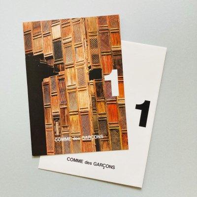 COMME des GARCONS×<br>Ai WeiWei DM 2010 No.1
