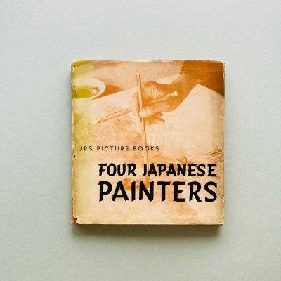FOUR JAPANESE PAINTERS<br>木村伊兵衛 Ihei Kimura