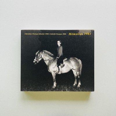 Memoires 1983<br>古屋誠一<br>Seiichi Furuya