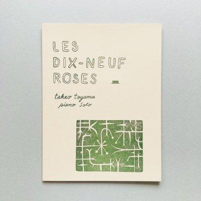 LES DIX-NEUF ROSES<br>takeo toyama piano piece no.2<br>トウヤマタケオ, 阿部海太郎, nakaban