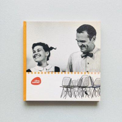 vitra eames<br>Charles&Ray Eames<br>チャールズ&レイ・イームズ