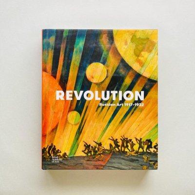 Revolution:<br>Russian Art 1917-1932