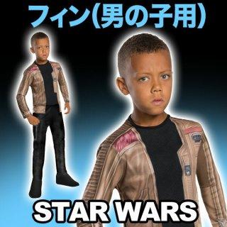 スターウォーズ コスチューム 子供 男の子用 Lサイズ フィン ジャンプスーツ