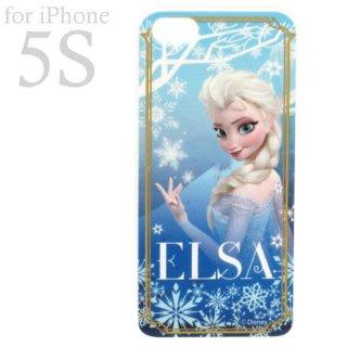 会員様限定50%OFF対象商品! アイフォンカバー (iPhone5/iPhone5S 専用) ブルー エルサ (アナと雪の女王) ディズニー
