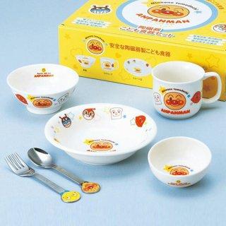 アンパンマン お子様食器ギフトセット (茶碗/マグ/フルーツ皿/小鉢/スプーン/フォーク) M それいけ!アンパンマン 日本製 キッチン用品